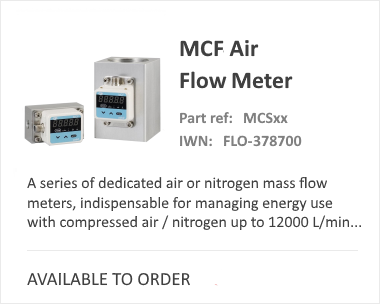 MCS Air Flow Meter